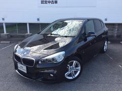 BMW218dアクティブツアラーMsp地デジACCコンフォトHUD