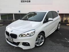 BMW218dアクティブツアラ−Msp BカメラRセンサーフィルム
