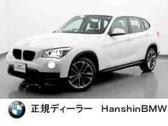 �w�P(BMW) ���c�������� �Q�O�� �X�|�[�c ���Îԉ摜