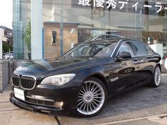 BMW760Li リアエンターアルピナ仕様SRナイトビジョンACC