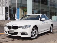 �R�V���[�Y(BMW) �R�Q�O�� �l�X� �[�c ���Îԉ摜