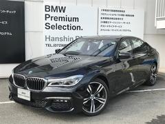 BMW740iMスポーツ リアコンフォートPサンルーフOP20AW