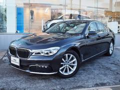 BMW740iレーザーライトアイボリー革HDDナビETCクルコン