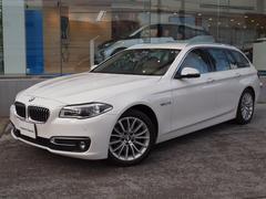 BMW523dツーリングラグジュアリー LEDベージュ革Dアシスト