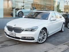 BMW740Liデザインピュアエクセレンススカイラウンジリアエンタ
