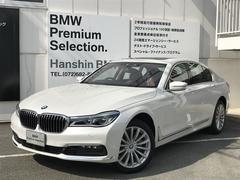 BMW740iプラスPKGリモートパーキングレザーサンルーフHDD