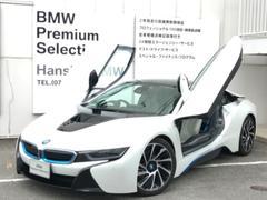 BMWベースグレードiブラックキャリパーコンフォートアクセスLED