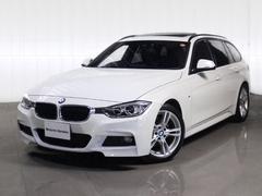 BMW320iツーリングMスポーツサンルーフ新型iドライブクルコン