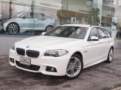 BMW523dツーリングMスポーツACCキセノン元デモカDアシスト