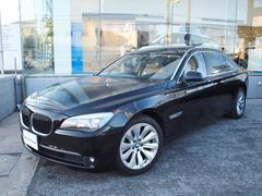 BMWアクティブハイブリッド7L リアエンターティメントベージュ革