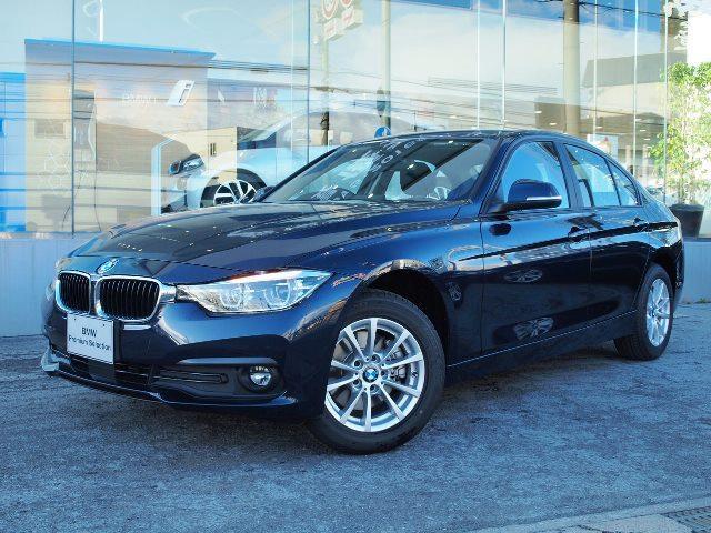 3シリーズ(BMW)320d 中古車画像