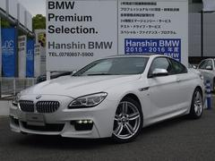 BMW650iクーペMスポーツ後期コンフォートPKGナッパ革1オナ