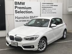 BMW118d スタイル LEDライトHDDナビBカメラリアPDC