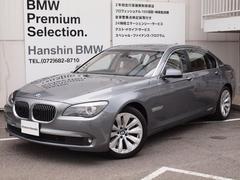BMWアクティブハイブリッド7Lロングボディリアエンターサンルーフ