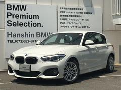 BMW118d Mスポーツ コンフォートPKGBカメラリアPDC
