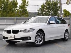 BMW318iツーリング純正ナビ衝突軽減LEDクルコンPサポDアシ