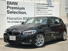 BMW118dMスポーツPサポ1オーナーHDDナビLEDライト