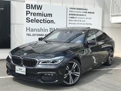 BMW750iMスポーツリモ−トパ−キングレ−ザ−ライトナッパレザ