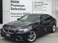 BMW523iMスポーツ1オーナACCDアシストHDDナビBカメラ