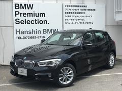 BMW118dスタイルBカメラPDCLEDヘッドDアシスト純正ナビ