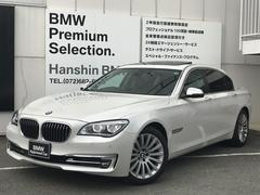 BMWアクティブハイブリッド7LロングボディSRレザーLED保証付