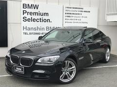 BMWアクティブハイブリッド7 Mスポーツ コンフォートPKGSR
