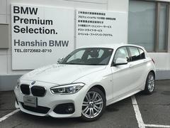 BMW118iMスポーツLEDHDDナビインテリセーフティーAW