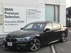 BMW740i Mスポーツ弊社デモカーリアコンフォートPKG