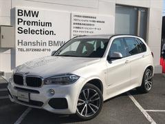 BMW X5xDrive 35d Mスポーツセレクトパッケージモカレザー