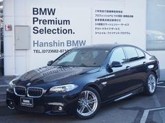 BMW523i Mスポーツ茶革シートヒーターワンオーナー純正HDD