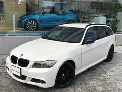 BMW320iツーリング MスポーツカーボンED限定車ナビ直噴EG