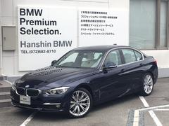BMW330eセレブレーションED100周年記念100台限定1オナ