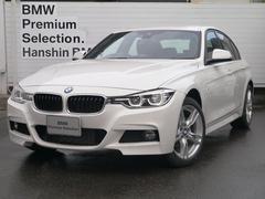 BMW318i MスポーツLEDヘッドライトHDDナビ衝突軽減B