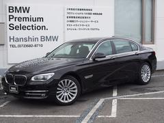 BMWアクティブハイブリッド7L認定保証リアエンターテイメントSR