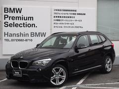 BMW X1sDrive 20i Mスポーツ認定保証純正ナビPサポート
