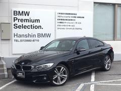 BMW435iグランクーペ認定保証LEDライトPサポACC19AW