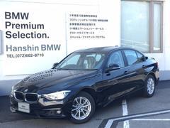 BMW318i1500ccLEDライトワンオーナー純正HDDナビ