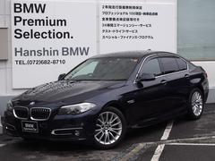 BMW523iラグジュアリー認定保証液晶メーターベージュ革ACC