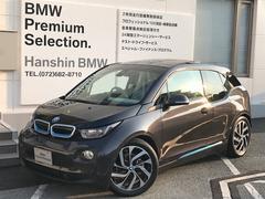 BMWレンジ・エクステンダー装備車認定保証サンルーフLEDライト