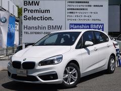 BMW218dアクティブツアラープラスPKGパーキングサポートAW