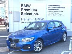 BMW120iMスポーツ177PSクルコンPサポート純正HDDナビ