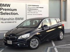 BMW218dアクティブツアラーラグジュアリー黒革HDDナビLED