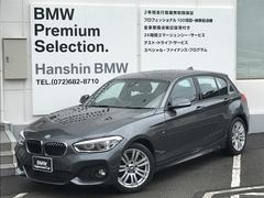 BMW118iMスポ後期LCIコンフォートアドバンスPサポ1オナ
