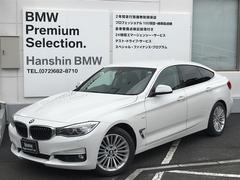 BMW335iグランツーリスモ ラグジュアリー認定保証黒革キセノン