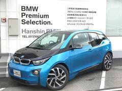 BMWレンジ・エクステンダー装備車新型94AhバッテリーLED