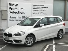 BMW218iグランツアラーコンフォートPプラスP純正HDDナビ