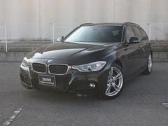 BMW335iツーリング Mスポーツ認定保証ワンオーナー黒レザー