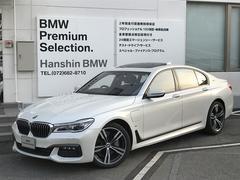 BMW740eアイパフォーマンス Mスポーツサンルーフ黒レザー