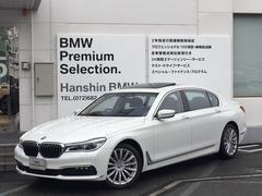 BMW750LiリアコンフォートPKGリモートP純正ナビETC