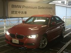 �R�V���[�Y(BMW) �R�Q�O�� �l�X�|�[�c ���Îԉ摜
